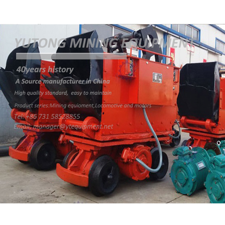 Remote Control Type Rock Loader Machine